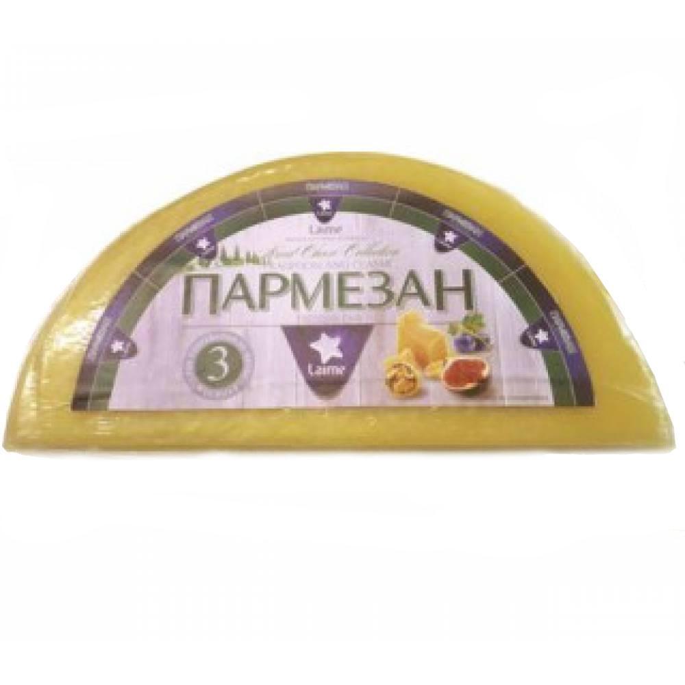 Сыр Laime Пармезан твердый 40%