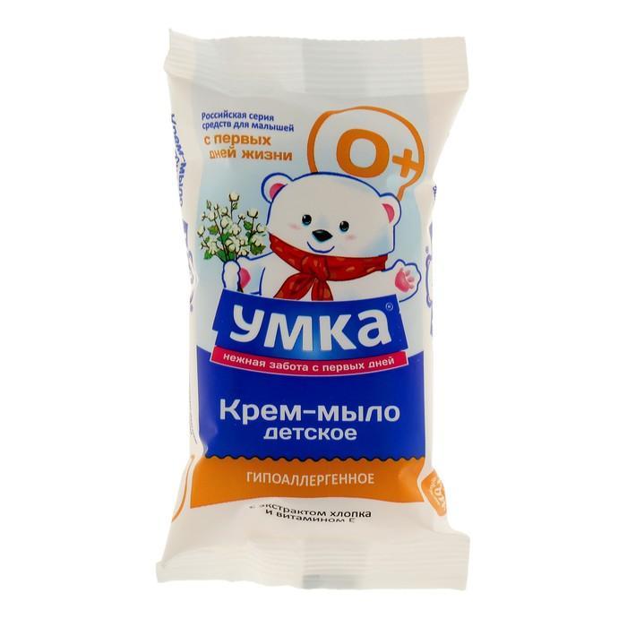 Крем-мыло Умка детское с экстратами хлопка и витамином Е