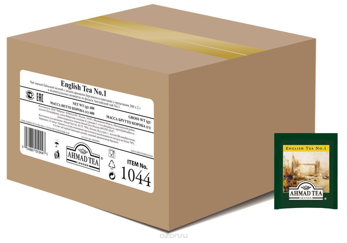 Чай Ahmad Tea English Tea No.1 черный 300 пакетиков