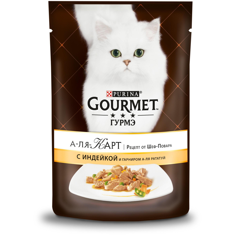 Корм влажный для кошек с индейкой Gourmet A la Carte 85 гр. Дой-пак