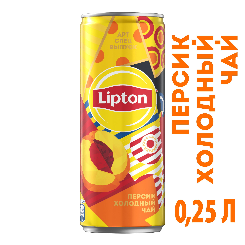 Чай Lipton персик