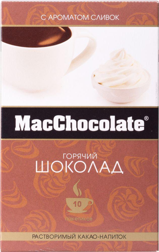 Напиток MacChocolate Какао Сливки