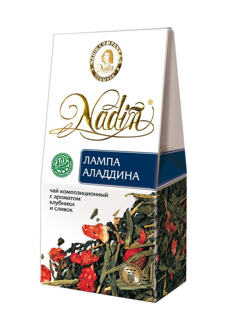 Чай ассорти Nadin Лампа Аладдина
