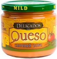 Соус Queso delicados сырный
