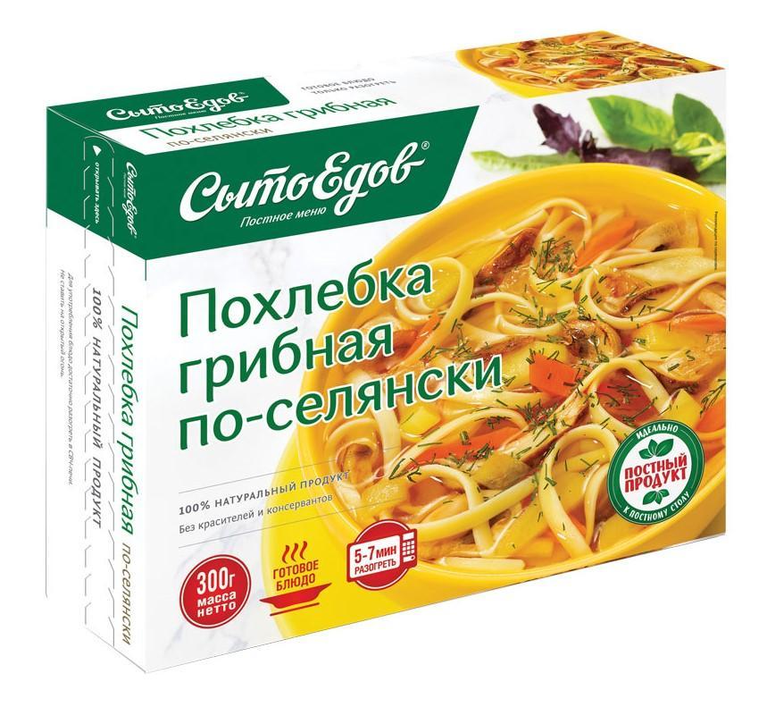 Готовое блюдо СытоЕдов Похлебка грибная по-селянски