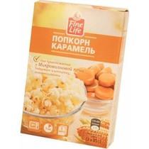 Попкорн Fine Life Карамель
