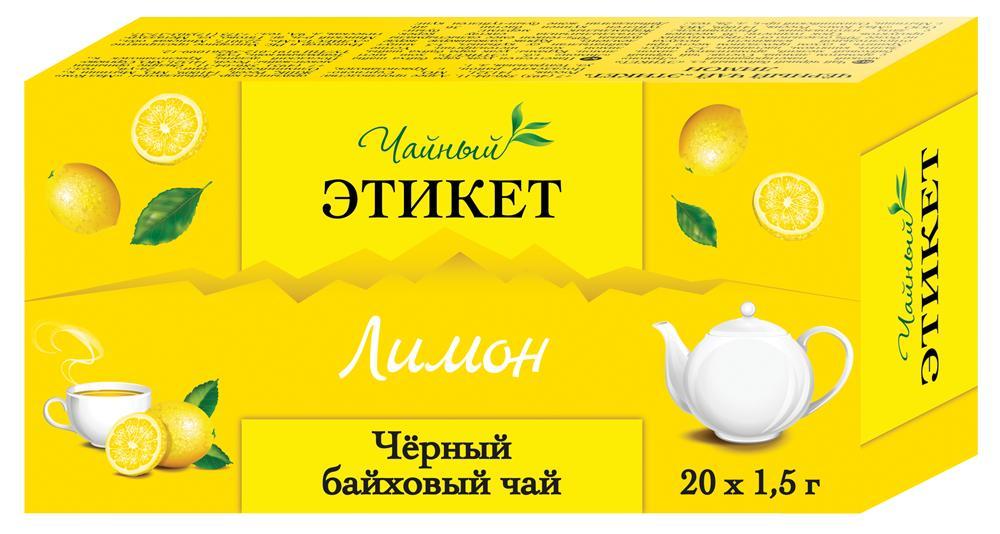 Чай черный Чайный этикет Лимон байховый 20 пакетов