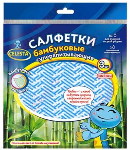 Салфетки Celesta Супервпитывающие бамбуковые 30х34см 3шт