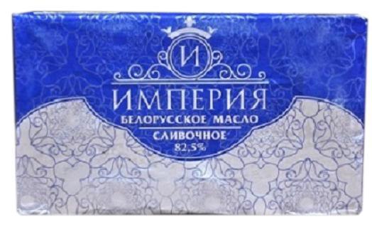Масло сливочное Империя Белорусское 82,5%