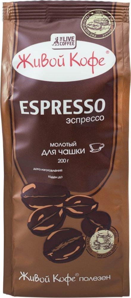 Кофе Живой Кофе Espresso молотый 100 гр