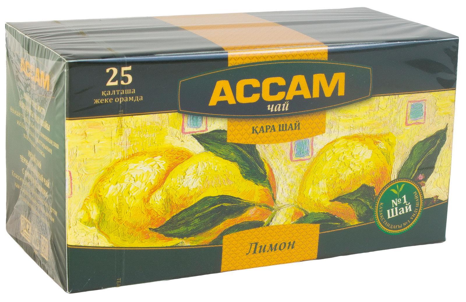 Чай Ассам со вкусом лимона 25 пак.