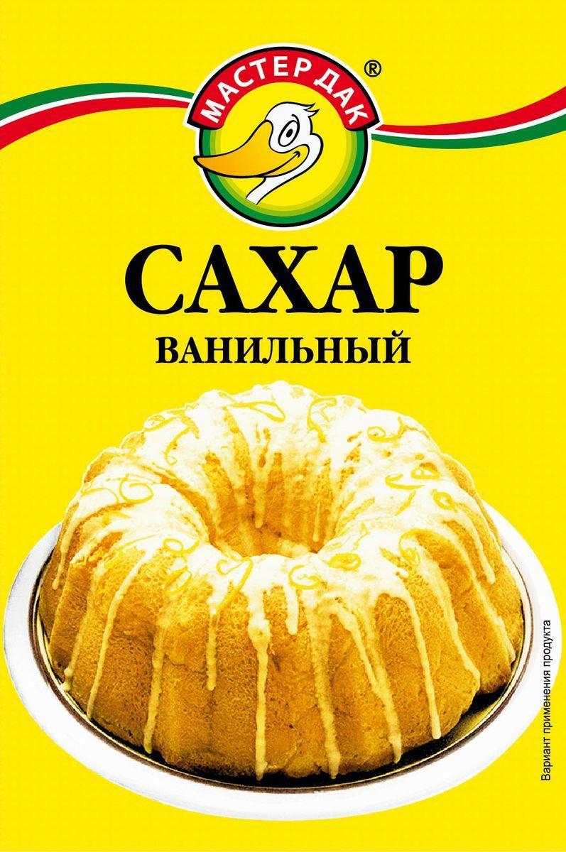 Ванильный сахар Мастер Дак