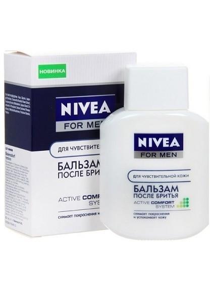 Бальзам после бритья для чувствительной кожи NIVEA 100мл