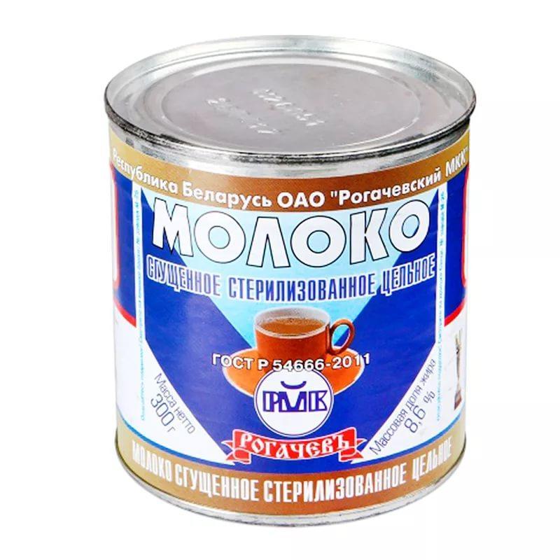Молоко Рогачевъ Концентрированное стерилизованное ГОСТ 8,6%