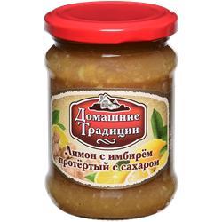 Фруктовая консерва Домашние Традиции Лимон с имбирём протёртый с сахаром