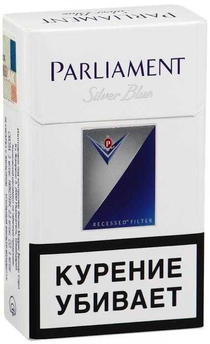 Сигареты Parliament Silver Blue