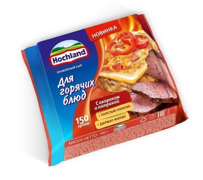 Сыр Hochland Для горячих блюд с Окороком и паприкой