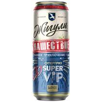 Пиво Жигулёвское Жигули барное безалкогольное 0%