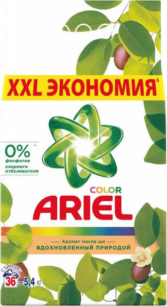Стиральный порошок Ariel Аромат масла ши Вдохновленный природой