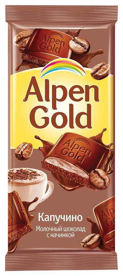 Шоколад ALPEN GOLD Капучино, молочный шоколад с начинкой 90г