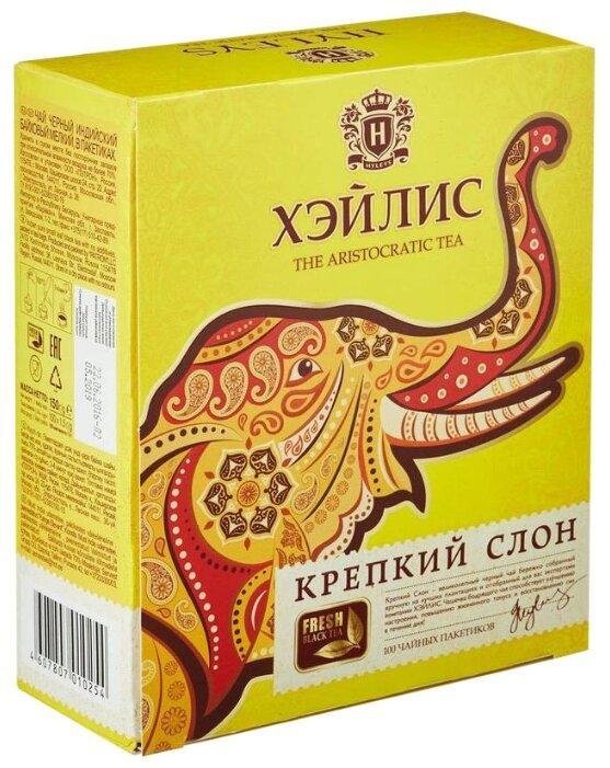 Чай Hyleys Крепкий слон черный 100 пакетиков