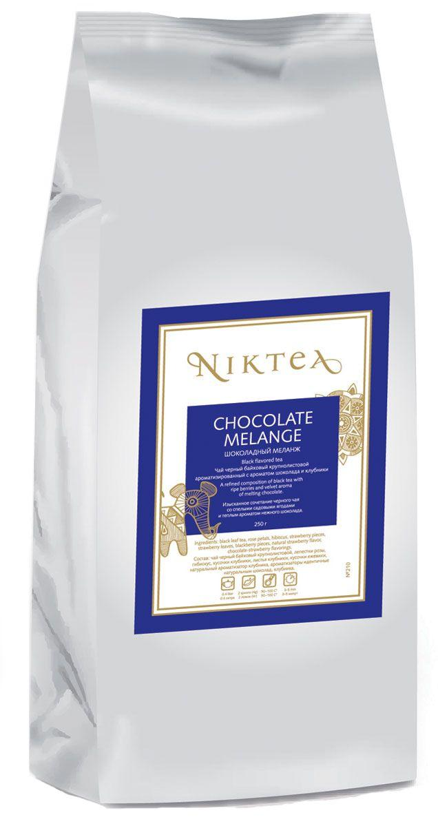 Чай Niktea Chocolate Melange черный