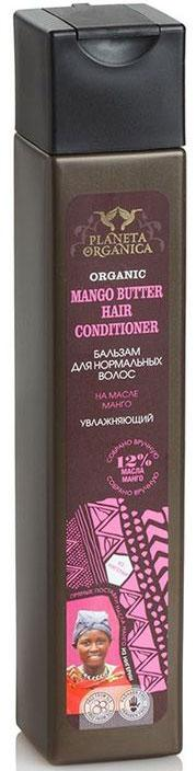 Бальзам Planeta OrganicaMango Butter Увлажняющий для нормальных волос