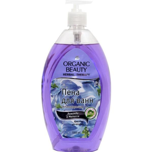 Пена для ванн Organic Beauty Релаксирующая Лаванда и Мелисса