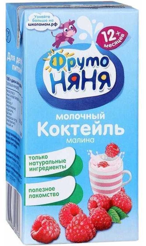 Молочный коктейль ФРУТОНЯНЯ малина 2,5% 200мл