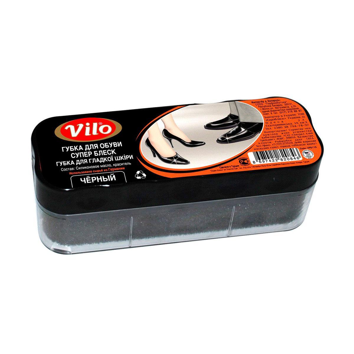 Губка для обуви Vilo Для гладкой кожи Суперблеск Черный 12х4,5х4,5см