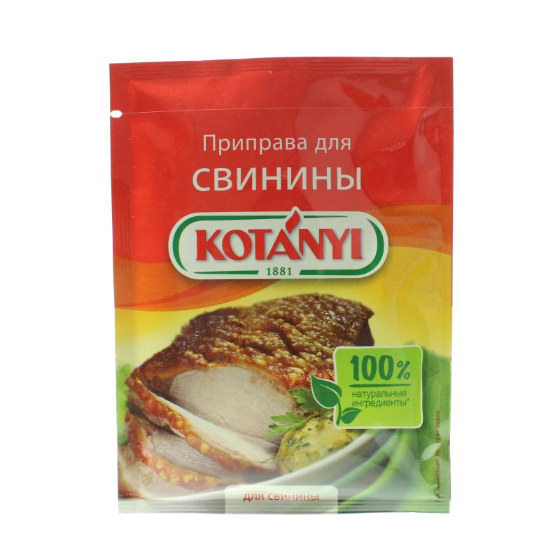 Приправа Kotanyi для свинины