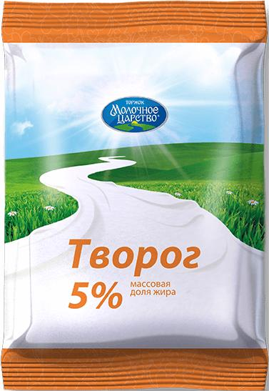 Творог Молочное царство 5%