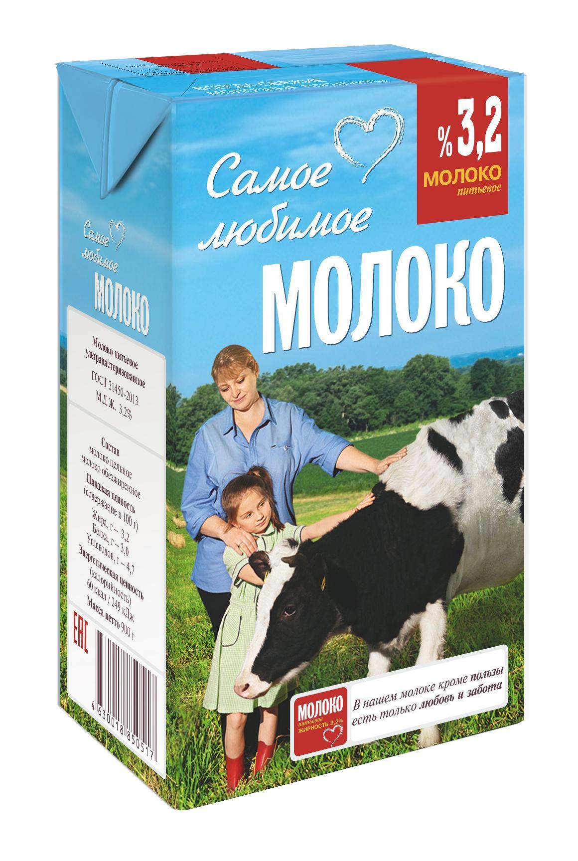 Молоко Самое любимое ультрапастеризованное 3,2%