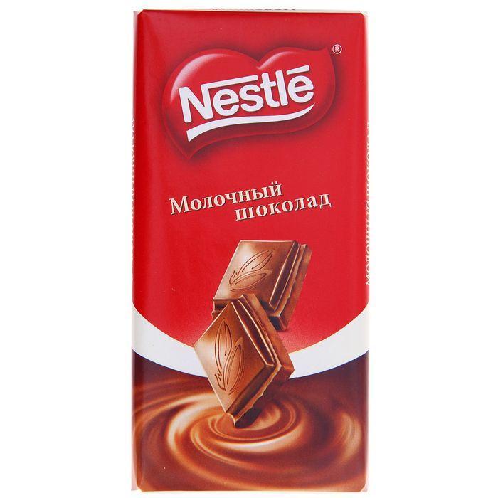 Шоколад Nestle Молочный 90 гр.