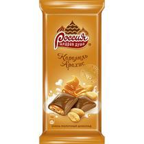 Шоколад Россия Щедрая Душа молочный с карамелью и арахисом 90 гр.