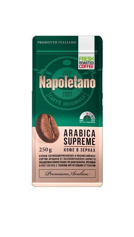 Кофе Napoletano Arabica Supreme в зернах 250 гр.