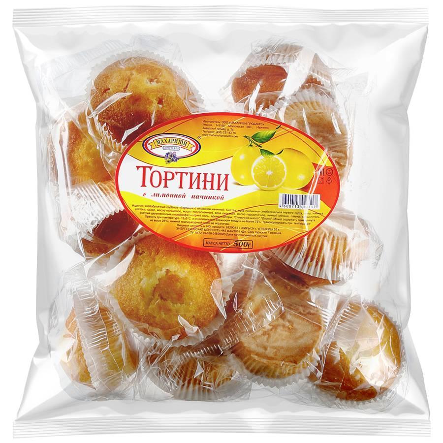 Кексы Тортини с молочной начинкой