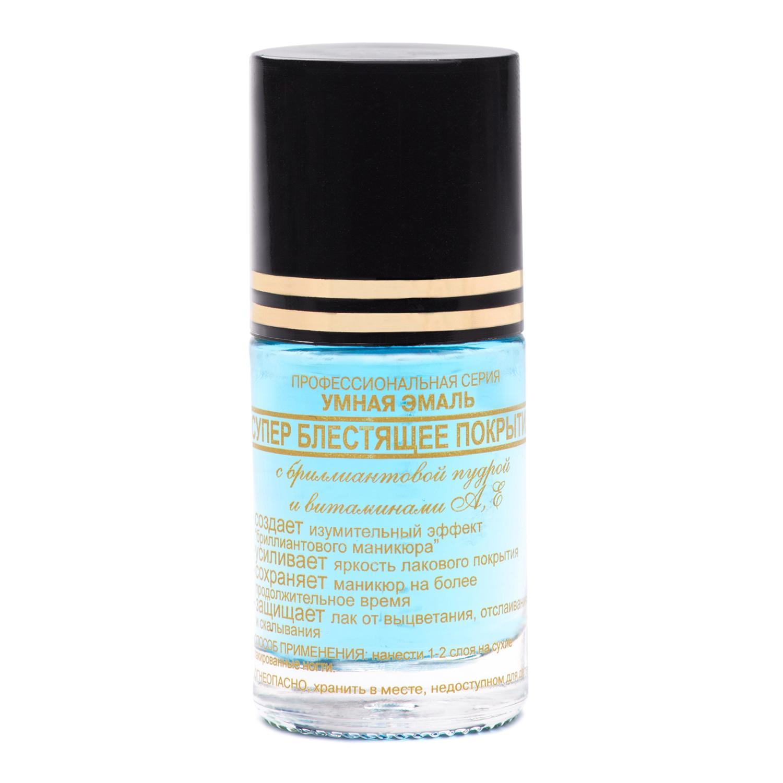 Умная эмаль Frenchi супер блестящее покрытие с бриллиантовой пудрой и витаминами А Е