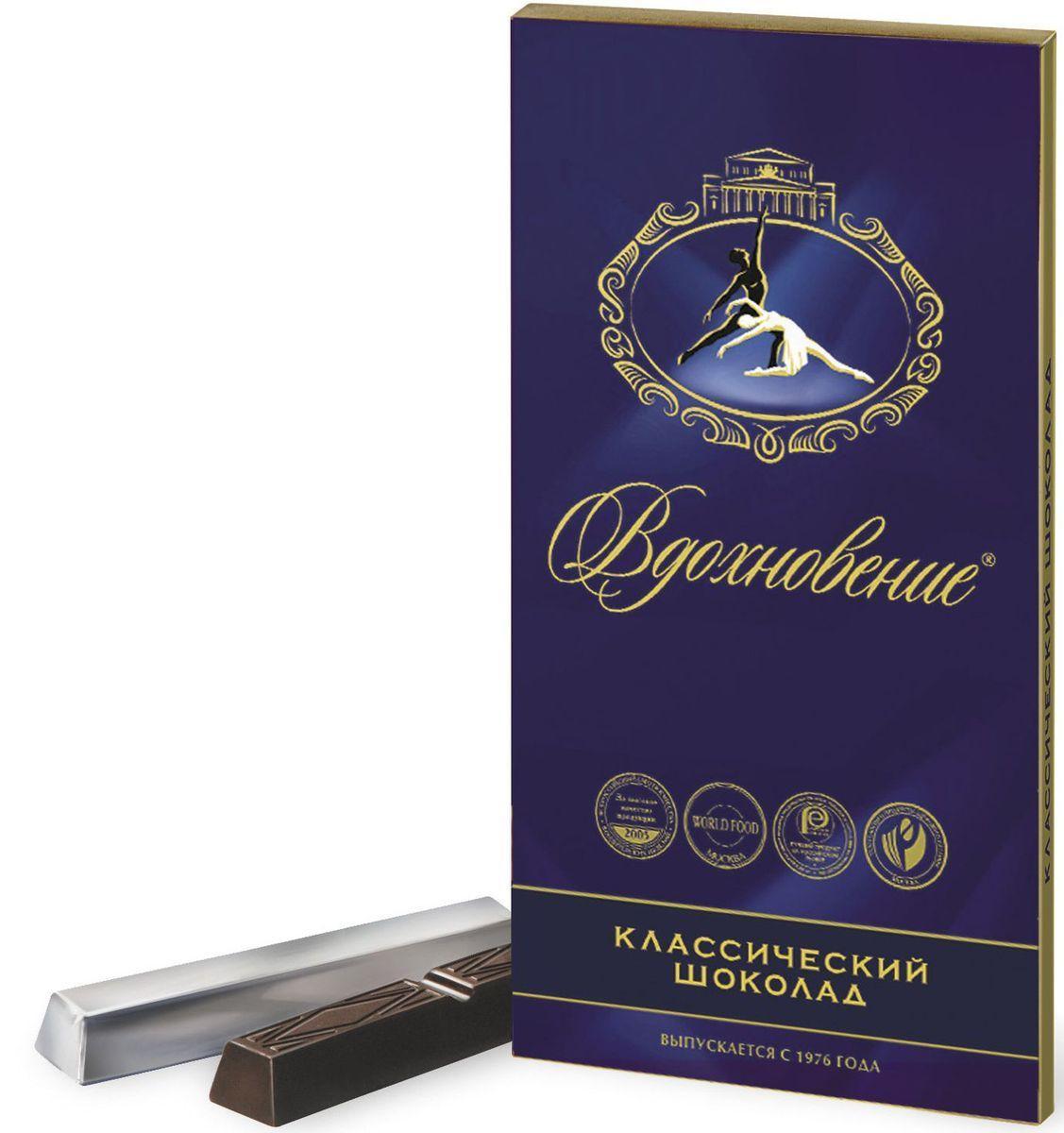 Горький шоколад Бабаевский Вдохновение классический