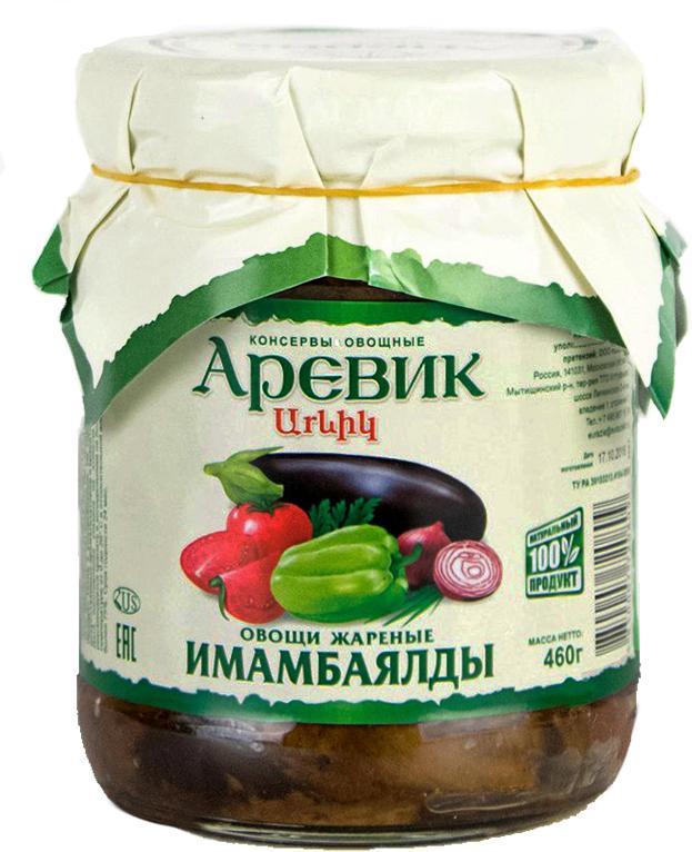 Овощи Аревик Имамбаялды жареные