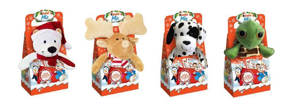 Набор конфет Kinder Микс с Игрушкой новогодний