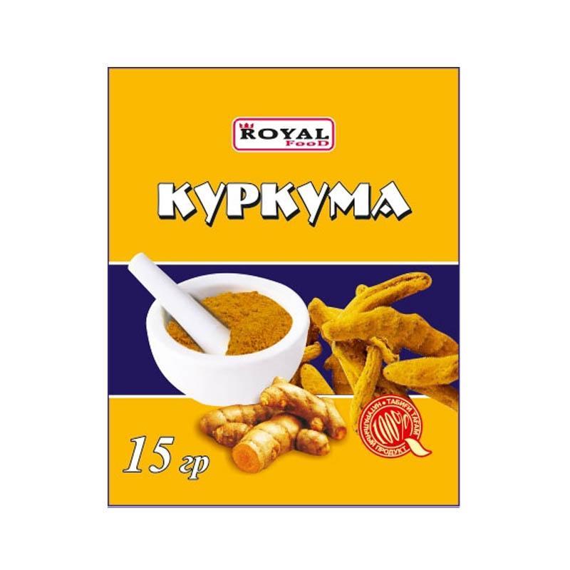 Куркума Royal Food