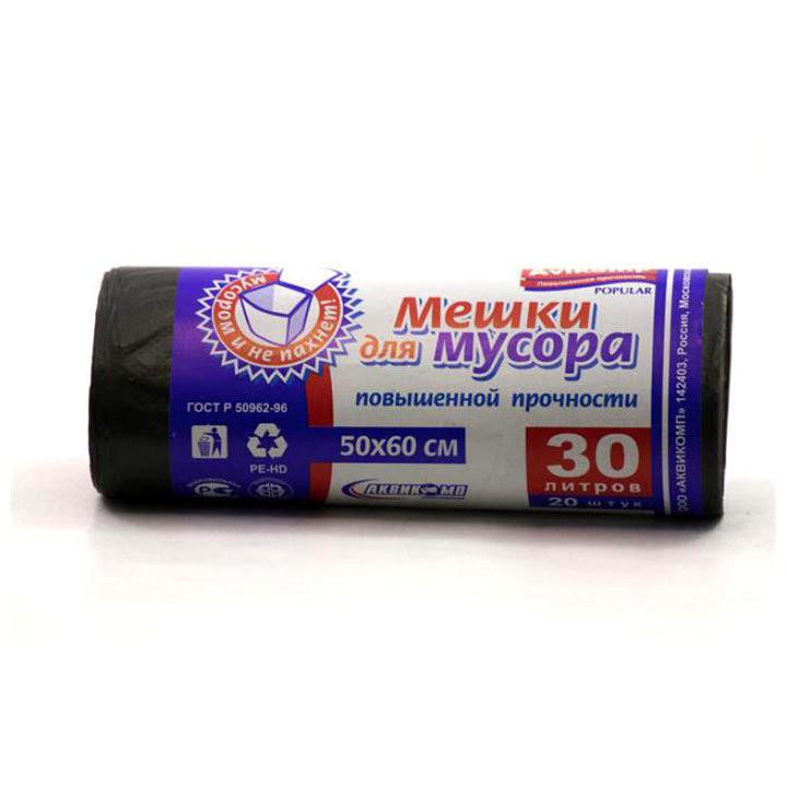 Пакеты для мусора Avikomp Popular Повышенной прочности 30л. 20шт. черные