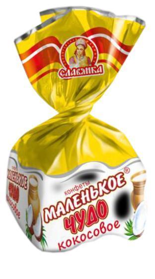 Конфеты Славянка Маленькое чудо кокосовое с цельным орехом