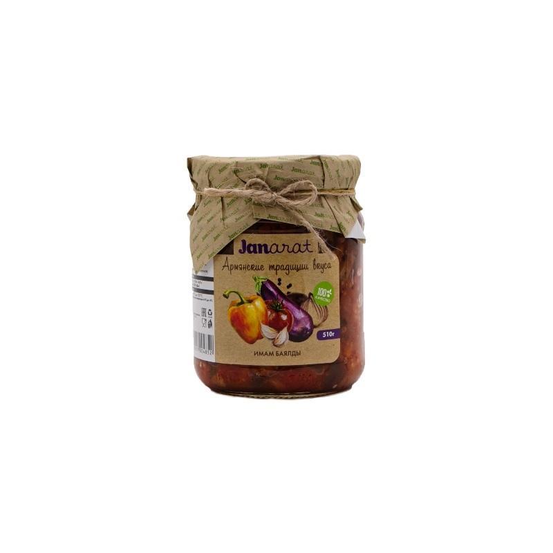 Овощные консервы Дары Армении Имам Баялды