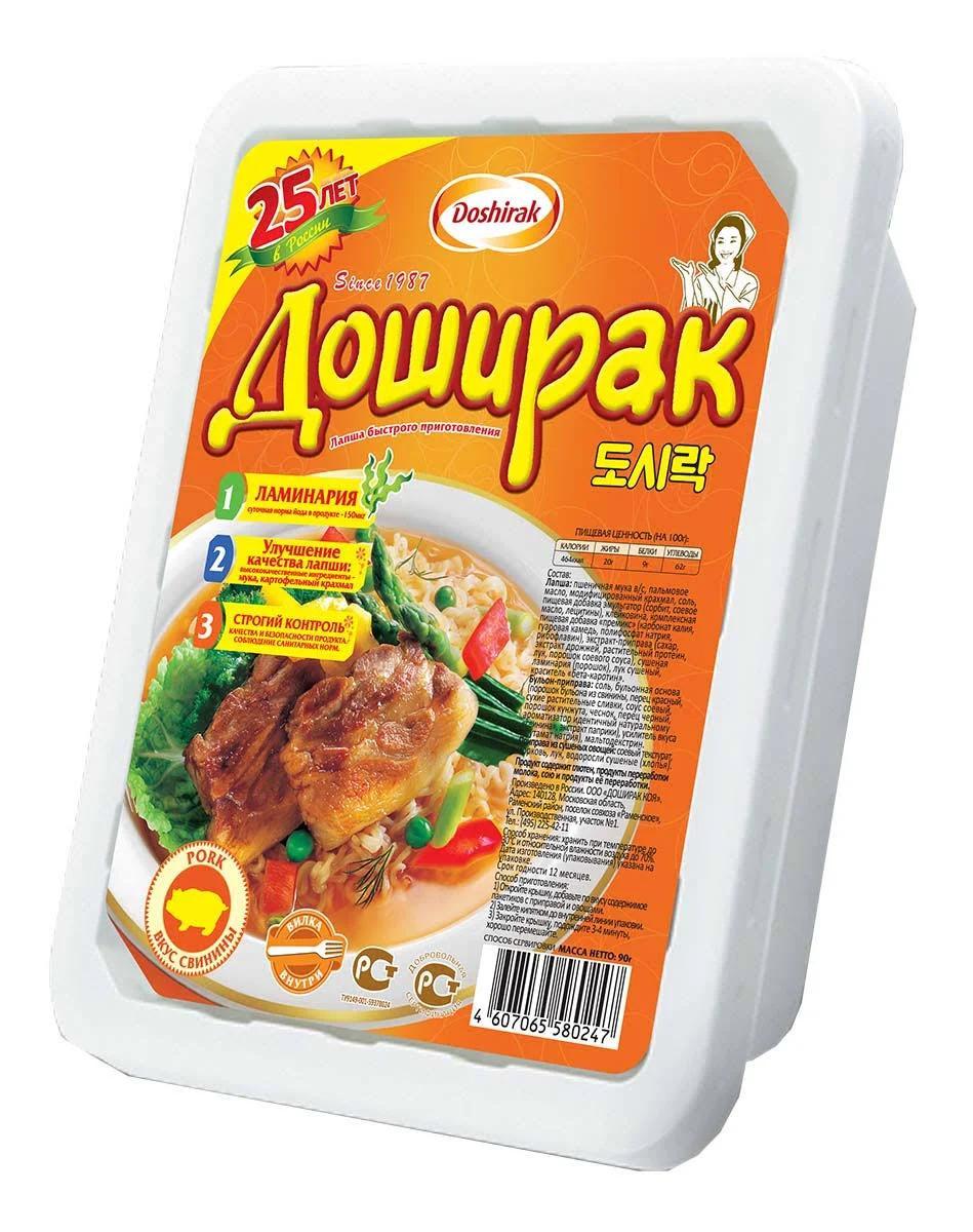 Лапша быстрого приготовления Доширак Вкус свинины