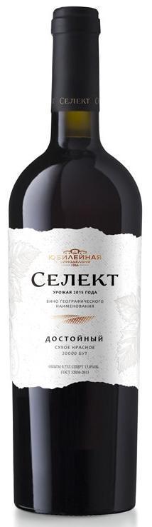 Вино Достойный Селект, Россия