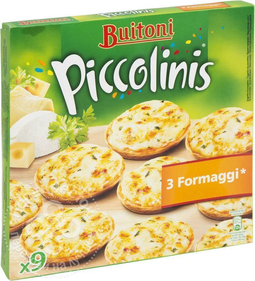Пицца пикколинис 3 сыра, Buitoni