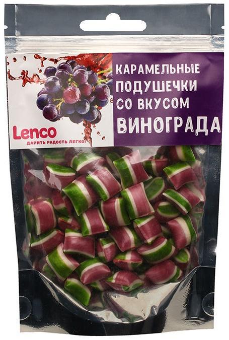 Карамель Lenco со вкусом винограда