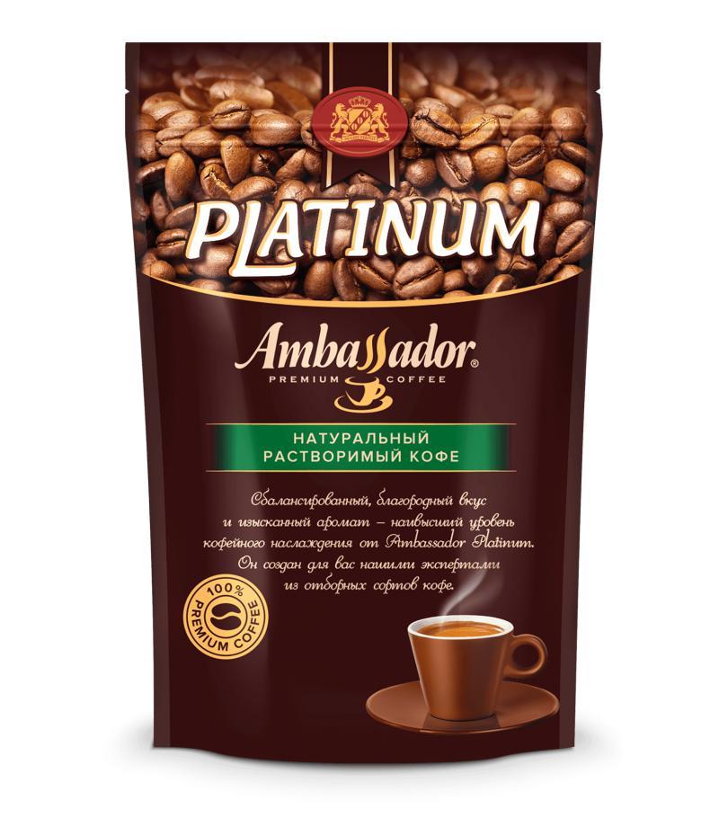 Кофе Ambassador растворимый Platinum
